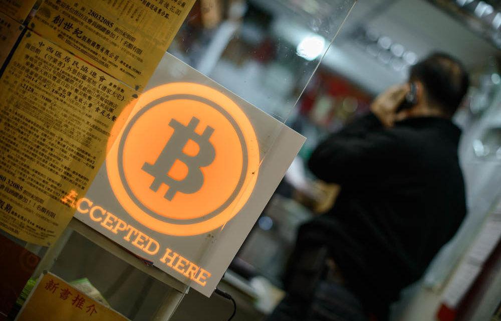 bux trading app promo code bitcoin-händler cyril ramaphosa
