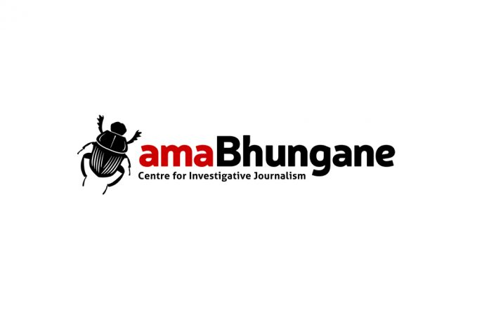 amaBhungane is rolling solo as of April 1 2016.