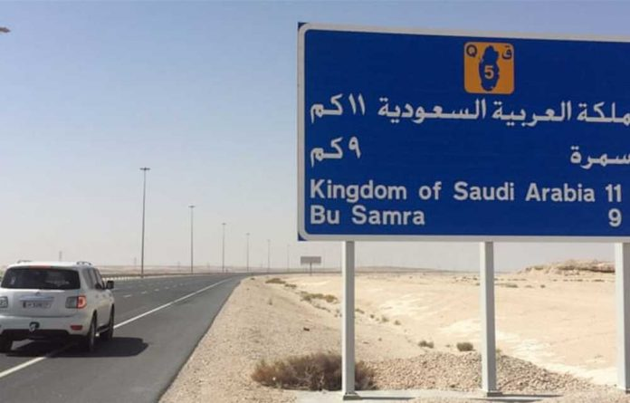 The gate was first closed two weeks after Saudi