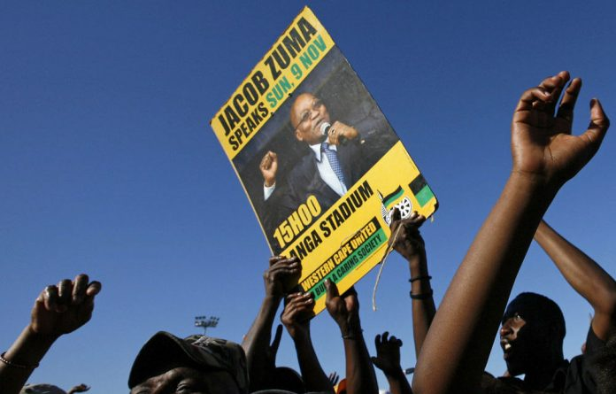 The ANC is not a static organisation