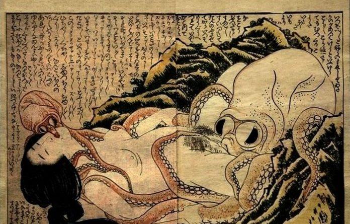 Alice Bo Sheldon wrote her exotic novels under the name James Tiptree.