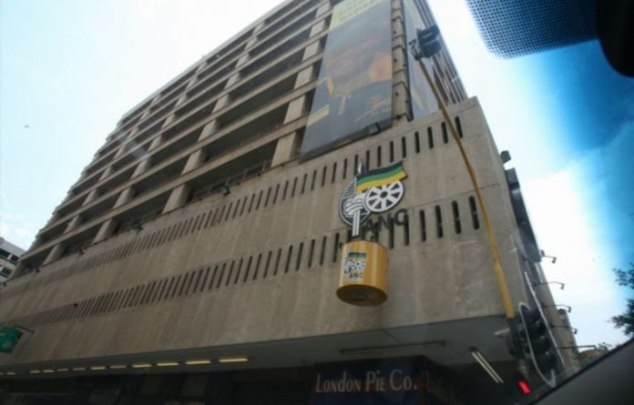 The ANC's Luthuli House headquarters.