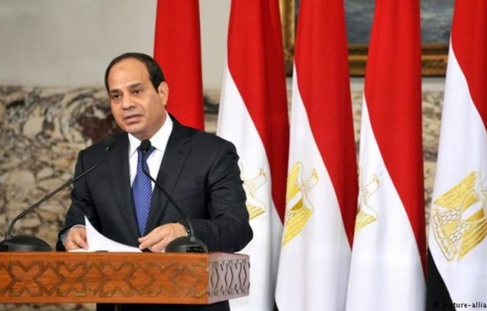 Egypt's presidency declared three days of mourning