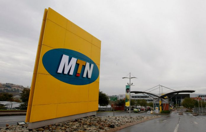 This is not the first time MTN has come under fire for one of its BEE share schemes.