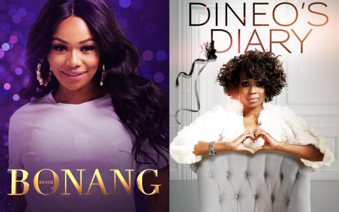 Being Bonang and Dineo's Diary