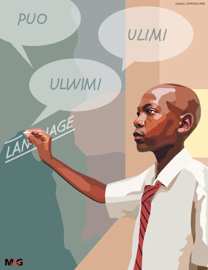 African languages graphic