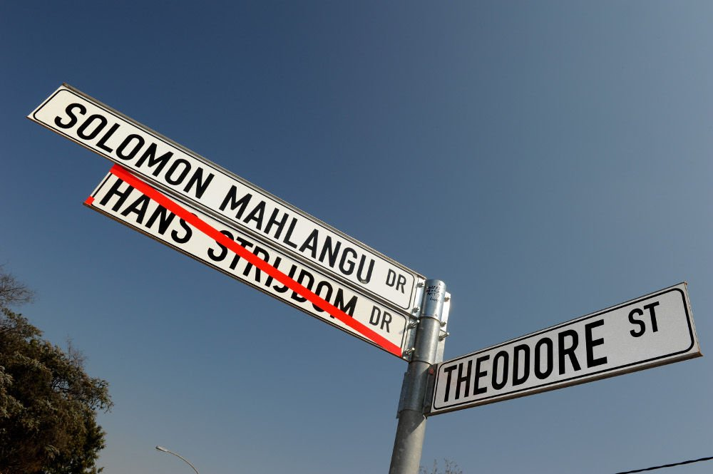The Martha Mahlangu museum will stand alongside the Solomon Mahlangu Square, highways and roads as reminders of the legacy of freedom the mother and son left behind. Gallo